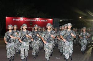 解放军驻港部队完成第18次建制单位轮换