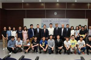 """中国""""互联网+""""大学生创新创业大赛走进澳门科技大学"""