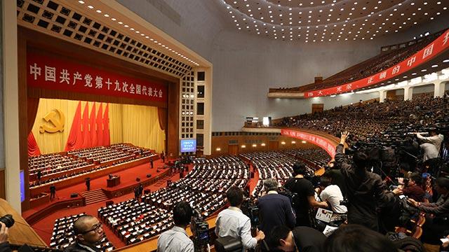 中國共產黨第十九次全國代表大會開幕