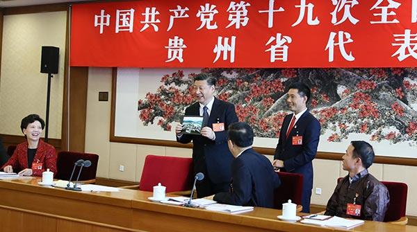 中央領導分別參加團組討論