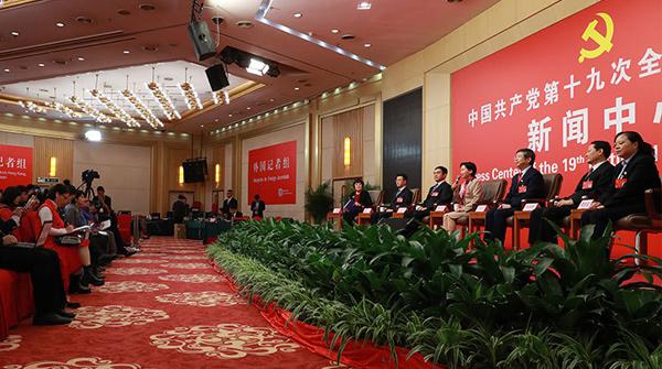 """十九大新闻中心就""""教育综合改革""""举行集体采访"""