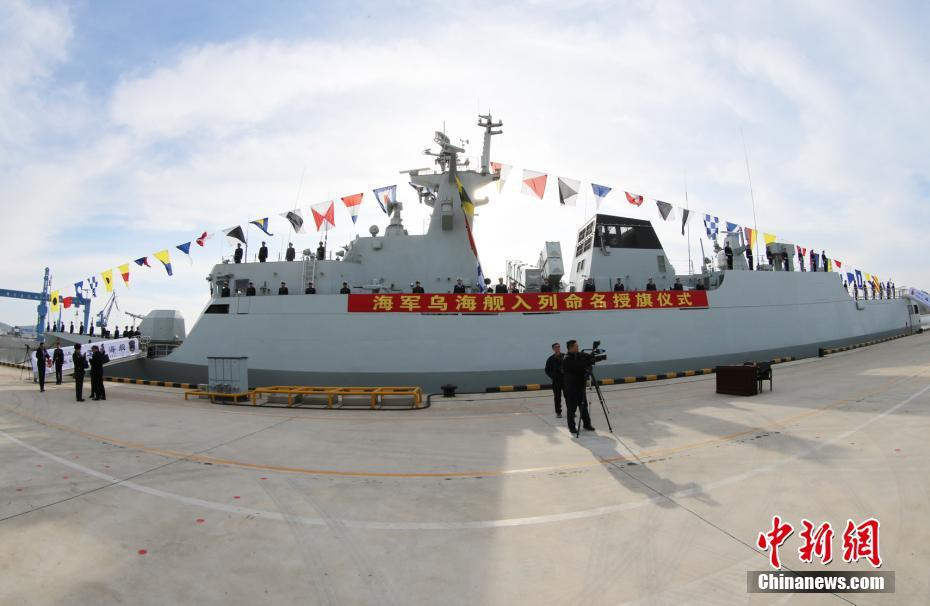 海军540新一代轻型护卫舰乌海舰加入海军战斗序列 - 春华秋实 - 春华秋实 开心快乐每一天